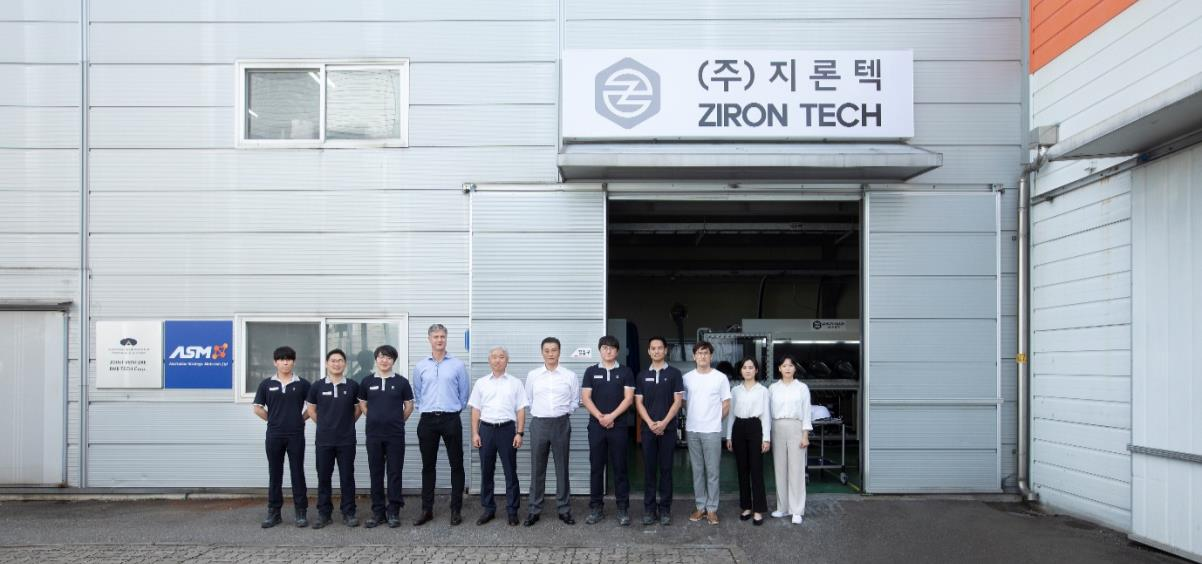 ASM to acquire 95% of Ziron Tech